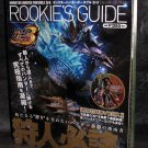 Monster Hunter Portable 3rd PSP Rookies Guide Book NEW