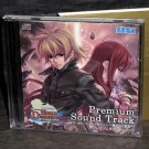 World Destruction Premium Sound Track Game Music CD NEW