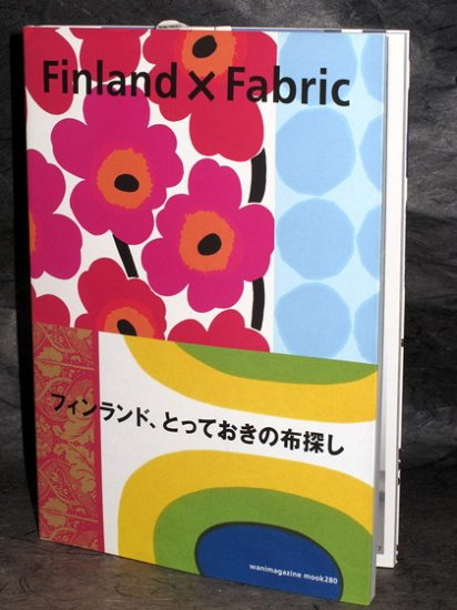 Maija Isola Finland Fabric Pattern JAPAN ART BOOK NEW