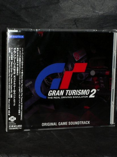 GRAN TURISMO 2 OST JAPAN ORIGINAL GAME MUSIC CD NEW