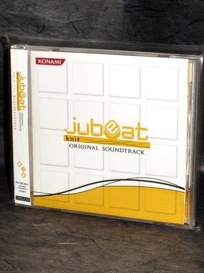 JUBEAT UBEAT JUKEBEAT ARCADE GAME SOUNDTRACK MUSIC CD