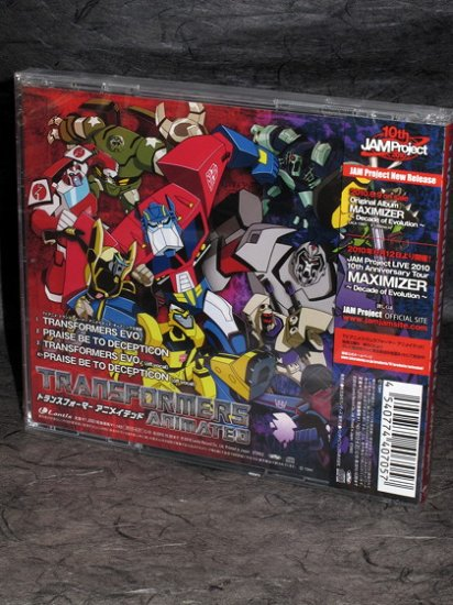 Transformers Animated Opening Theme Evo Japan Music CD