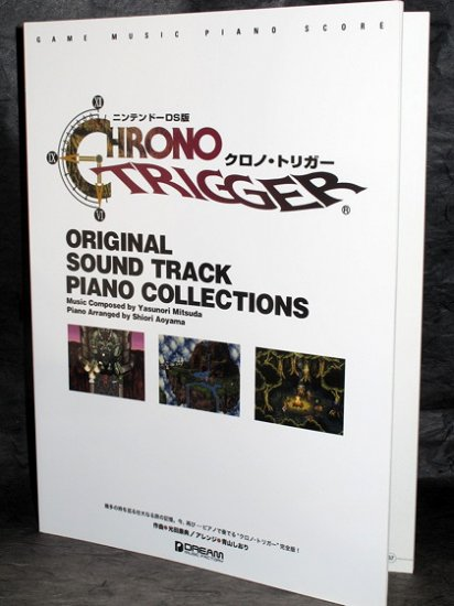 CHRONO TRIGGER DS GAME PIANO SCORE MUSIC BOOK NEW