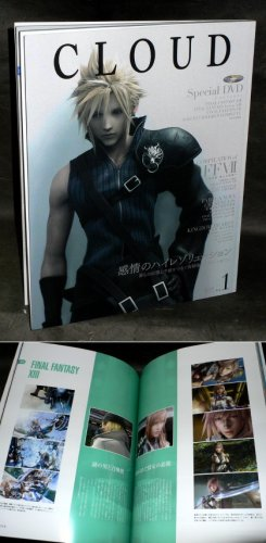 CLOUD VOL.1 ART BOOK AND DVD FINAL FANTASY VII XIII NEW