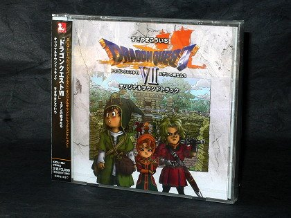 DRAGON QUEST VII WARRIORS OF EDEN GAME MUSIC CD NEW