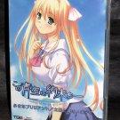Melody of Sun and Sea Kono Aozora PS2 Game Music CD NEW