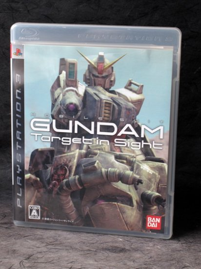 Mobile Suit Gundam Target in Sight PS3 JPN ACTION GAME