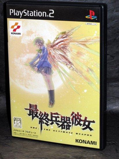 She, the Ultimate Weapon JAPAN PS2 ANIME MANGA GAME