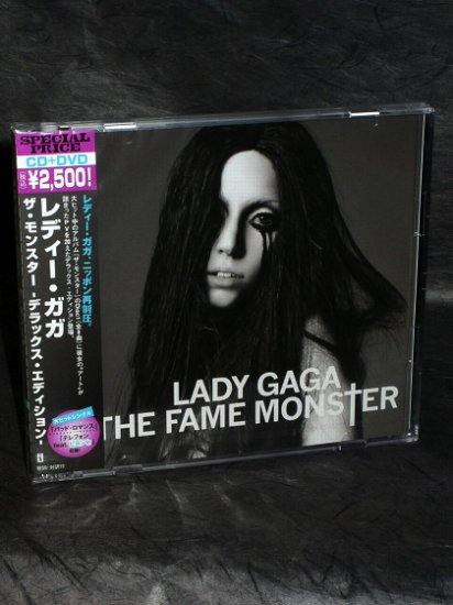LADY GAGA FAME MONSTER DELUXE EDITION JAPAN CD DVD NEW