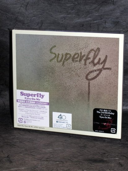 Eyes On Me Superfly CD plus DVD Limited Edition NEW