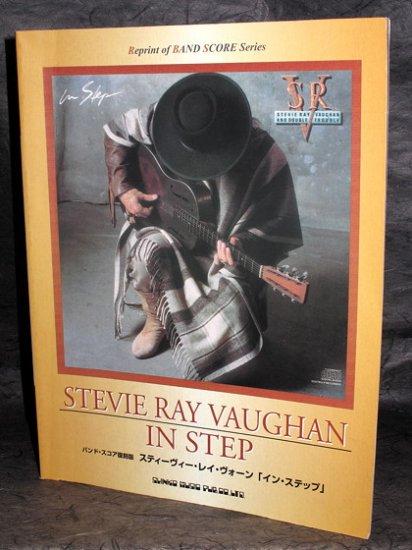 Stevie Ray Vaughan In Step Japan TAB Music Band Score
