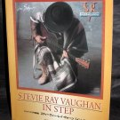 Stevie Ray Vaughan In Step Japan TAB Music Band Score