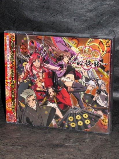 Hyakka Ryoran Samurai Girls Soundtrack Japan Music CD