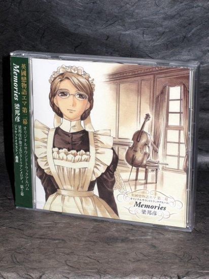 Emma Original Soundtrack Memories Japan Anime CD NEW