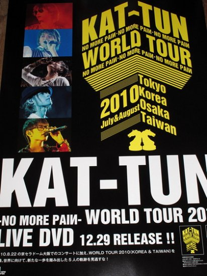 KAT-TUN JPOP Japan LARGE POSTER NEW