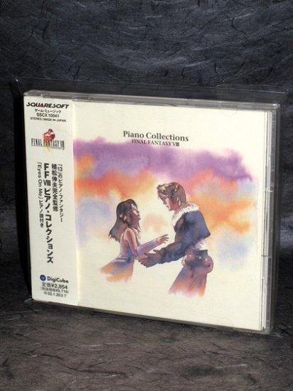 Final Fantasy 8 VIII Piano Collections Rare Digicube CD