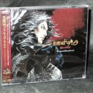 Dracula Castlevania Curse Of Darkness Game Music CD NEW