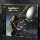 SEGA MOTORCYCLE MUSIC HISTORY JAPAN GAME MUSIC CD NEW