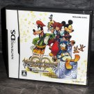 Kingdom Hearts Re:coded JPN NINTENDO DS Action RPG GAME