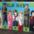 BLUE SEED Japan Anima Manga Art SKETCH BOOK