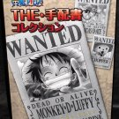 One Piece The Wanted Collection Japan Anime Book NEW
