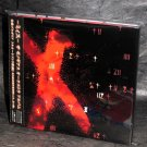 MYTH The Xenogears Orchestral Album Game Music CD NEW