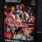 ONEECHAN PON 2 Zombie Hunters 2 JAPAN PS2 FIGHT GAME
