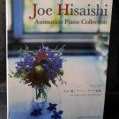 JOE HISAISHI PIANO SCORE ANIMATION COLLECTION BOOK NEW