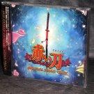 AKAI KATANA ORIGINAL SOUND TRACK Cave Japan CD NEW