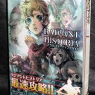 Radiant Historia Starting Game Guide and Art Book NEW