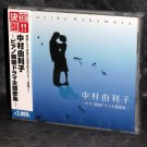 Yuriko Nakamura Piano Korean Drama Theme Songs CD NEW