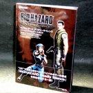 RESIDENT EVIL DEADLY SILENCE GUIDE BOOK NINTENDO DS NEW