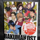 Bakuman Original Soundtrack Japan Anime Music CD NEW