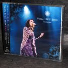 Suara Live 2010 Live SACD Japan JPop Music CD NEW