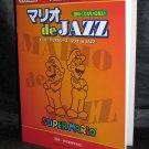 SUPER MARIO Bros Jazz PIANO SOLO SCORE MUSIC BOOK NEW