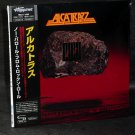 ALCATRAZZ NO PAROLE FROM ROCK'N'ROLL SHM CD MINI LP NEW