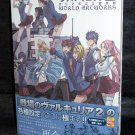 Valkyria Chronicles 2 Japan PS3 RPG Game Art Book NEW