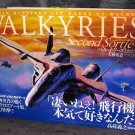 Macross Valkyries Second Sortie Tenjin Art Works 2 Book