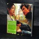 SHIGERU UMEBAYASHI DAISY SOUNDTRACK JAPAN MUSIC CD NEW
