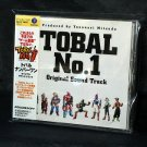 TOBAL 1 GAME MUSIC CD SOUNDTRACK ORIGINAL JAPAN VERSION