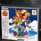 Twinbee Yahho Japan Original Game Music SoundTrack CD