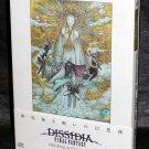 DISSIDIA FINAL FANTASY PSP SOUNDTRACK LTD ED MUSIC CD