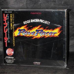 Rave Racer Namco PS1 Japan Game Music CD Soundtrack