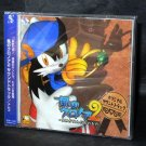 Klonoa of Wind 2 Original Soundtrack Game Music CD NEW