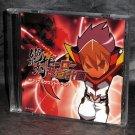 Zettai Hero Kaizou Keikaku Original Game Soundtrack CD