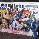 MAGICAL GIRL LYRICAL NANOHA MOVIE 1st SKETCH BOOK NEW
