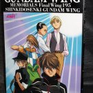 Gundam Wing Memorials Final 195 Japan Anime Art Book