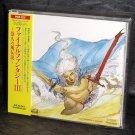 Final Fantasy III Japan NES Famicom Game Music CD