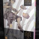 Yura ARTWORKS Double SIDE Anime Manga Art Book NEW