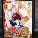 Flame of Recca Final Burning PS2 Anime Japan Game